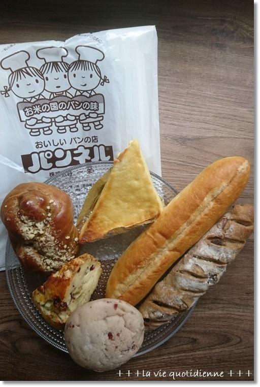 フワもちde美味しかったクランベリーとクリチのパンと癒される寝顔💕_a0348473_21285634.jpg