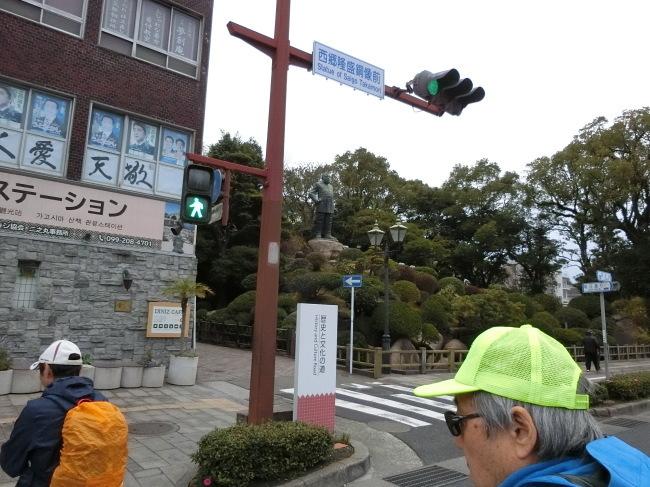 第2回錦江湾一周100キロの完歩報告_e0294183_15063542.jpg