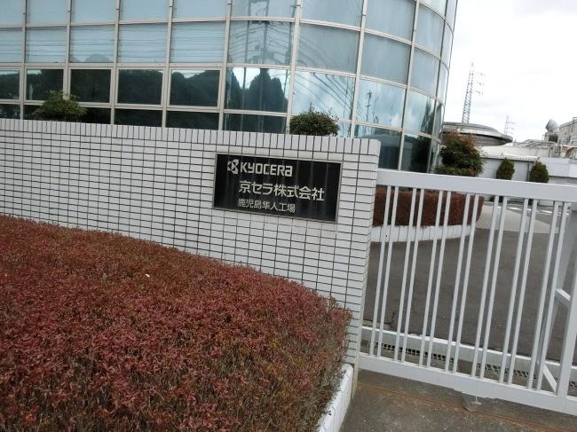 第2回錦江湾一周100キロの完歩報告_e0294183_15455892.jpg