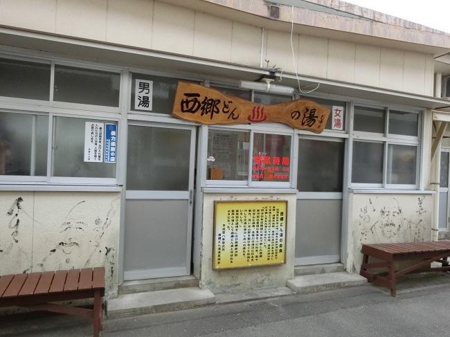 第2回錦江湾一周100キロの完歩報告_e0294183_15464449.jpg