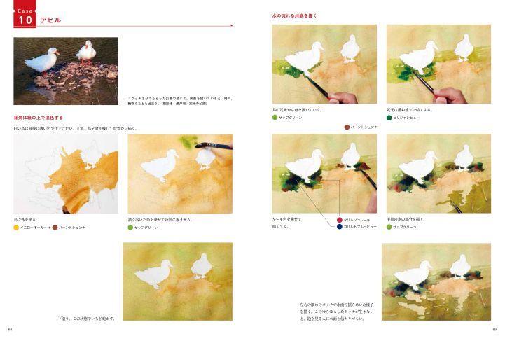 2019年02月 新刊タイトル 絵心を引き出す 12の水彩風景レッスン_c0313793_07302235.jpg