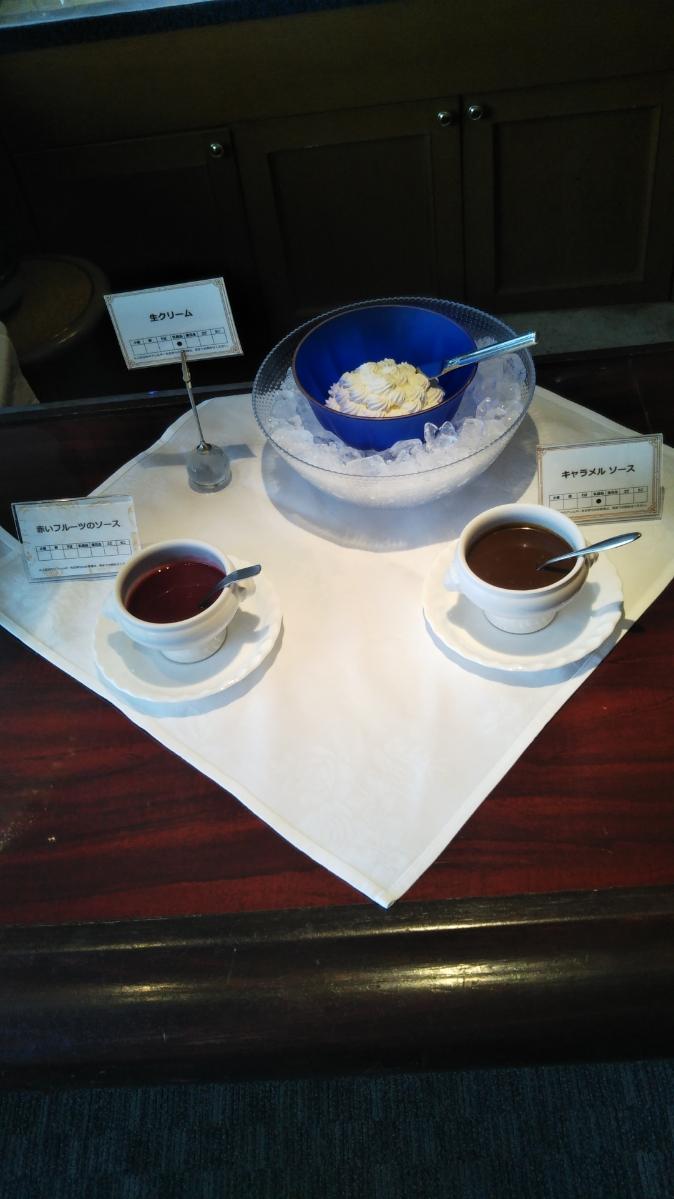 川崎日航ホテル 夜間飛行 いちごスイーツブッフェ第一弾_f0076001_2244252.jpg