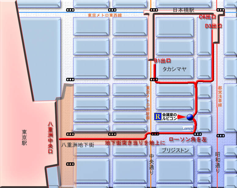 東京展_a0110103_15033352.jpg