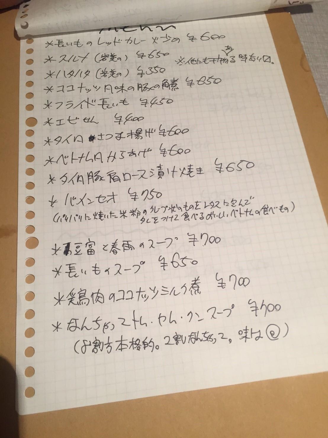 necco70 夜宴会_e0115904_12572310.jpg