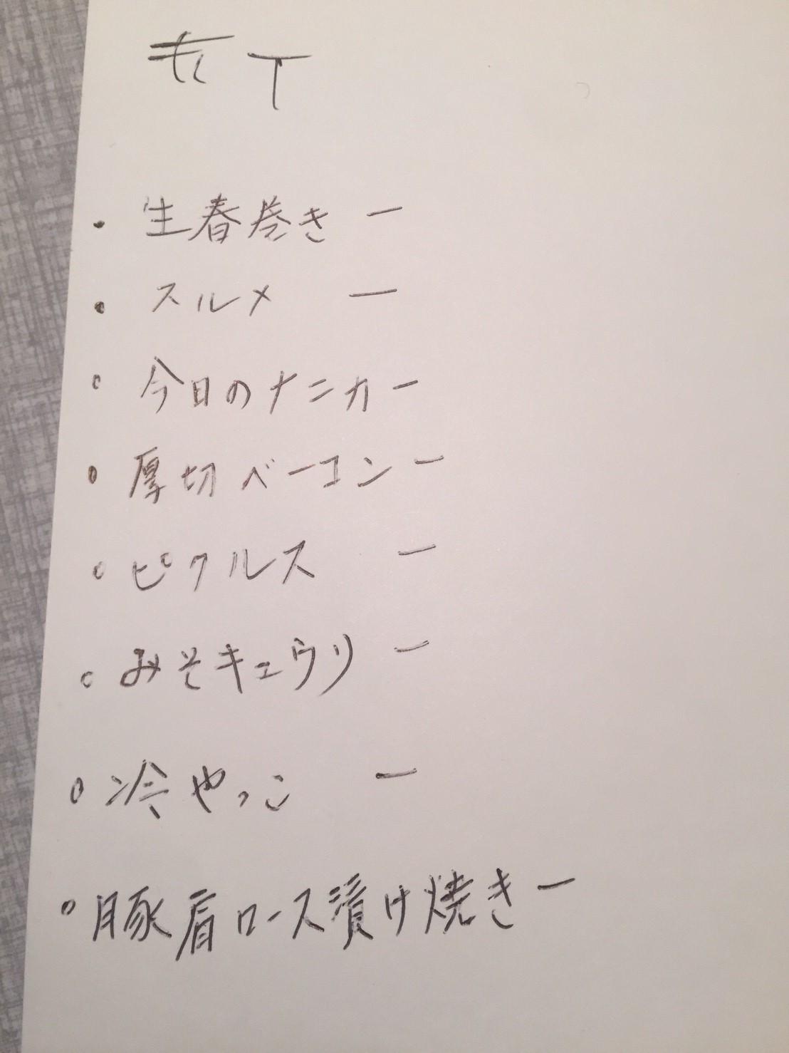 necco70 夜宴会_e0115904_14084708.jpg