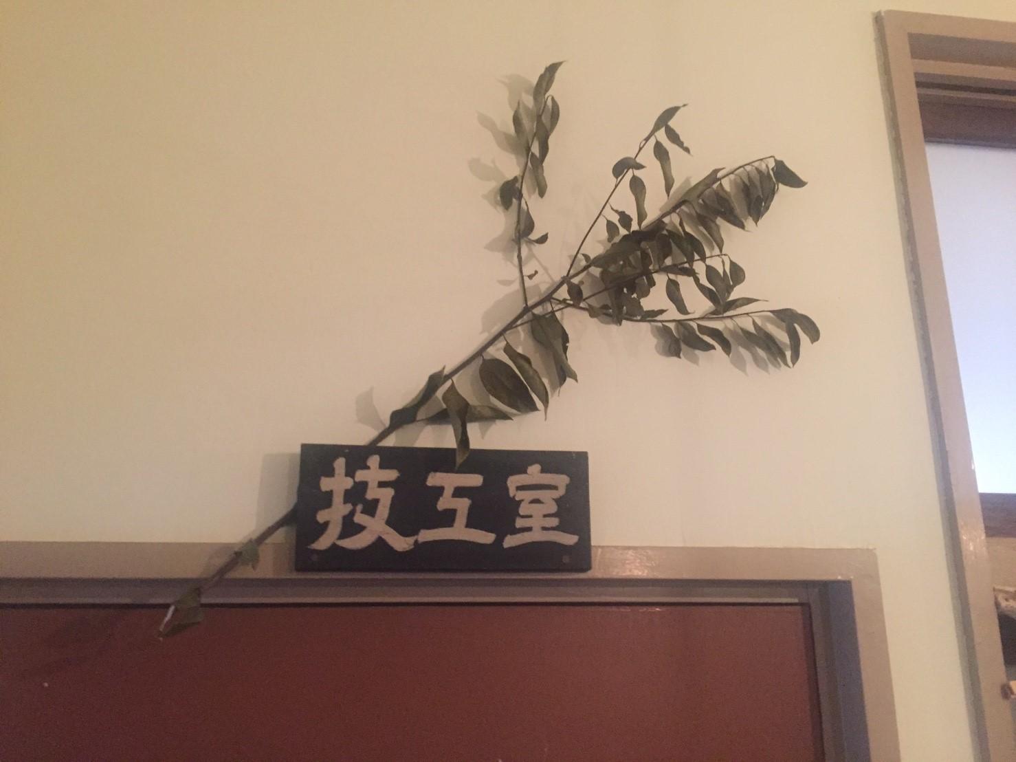 朴訥 / BOKUTOTSU_e0115904_17350456.jpg