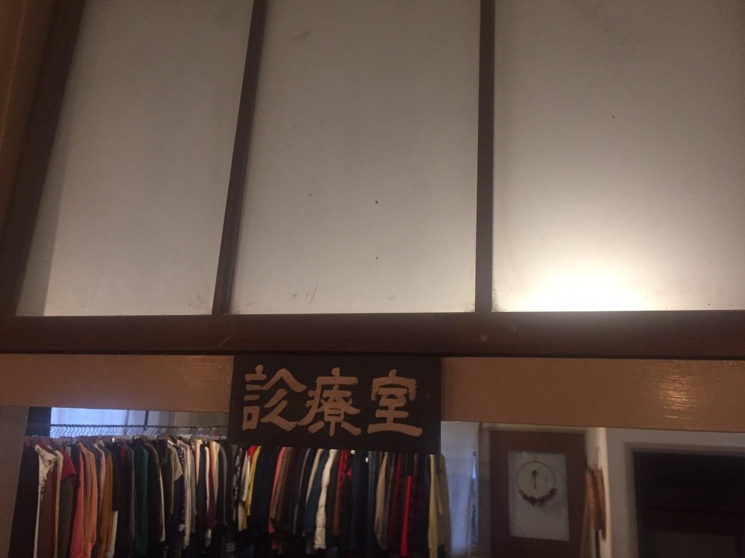 朴訥 / BOKUTOTSU_e0115904_17391076.jpg