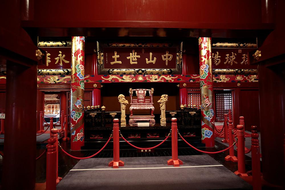 正殿内部 御差床(うさすか) ,首里城,  鴉の独りごと