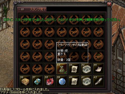 b0056117_19553049.jpg