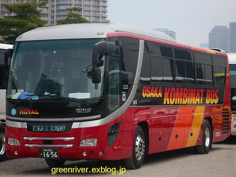 新大阪観光バス 1656_e0004218_20150019.jpg