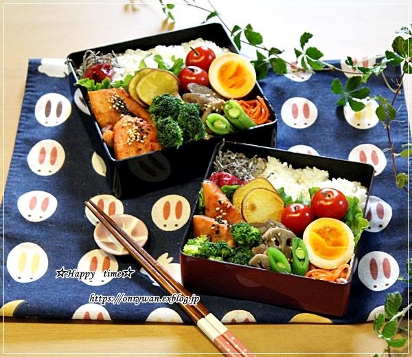 鮭の味噌漬け焼き弁当とおうちごはん♪_f0348032_18075833.jpg