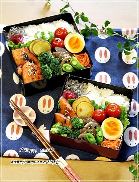鮭の味噌漬け焼き弁当とおうちごはん♪_f0348032_18080639.jpg