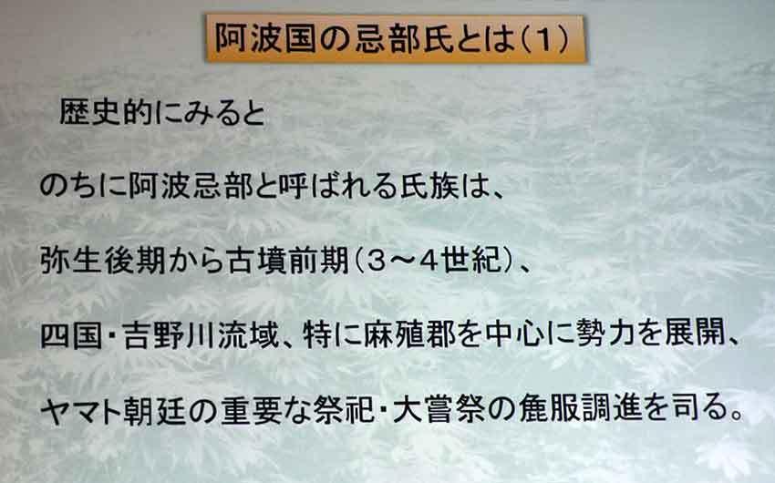 2019年2月11日「平成の大嘗祭における麁服の調進」♪_d0058941_21110385.jpg