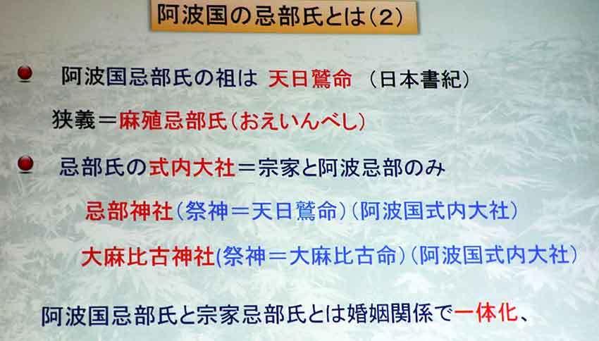 2019年2月11日「平成の大嘗祭における麁服の調進」♪_d0058941_21112373.jpg