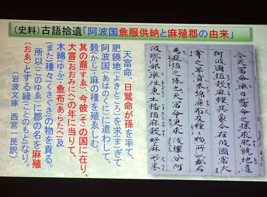 2019年2月11日「平成の大嘗祭における麁服の調進」♪_d0058941_21113526.jpg