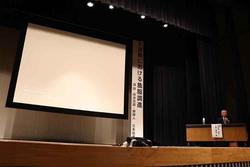 2019年2月11日「平成の大嘗祭における麁服の調進」♪_d0058941_21114866.jpg