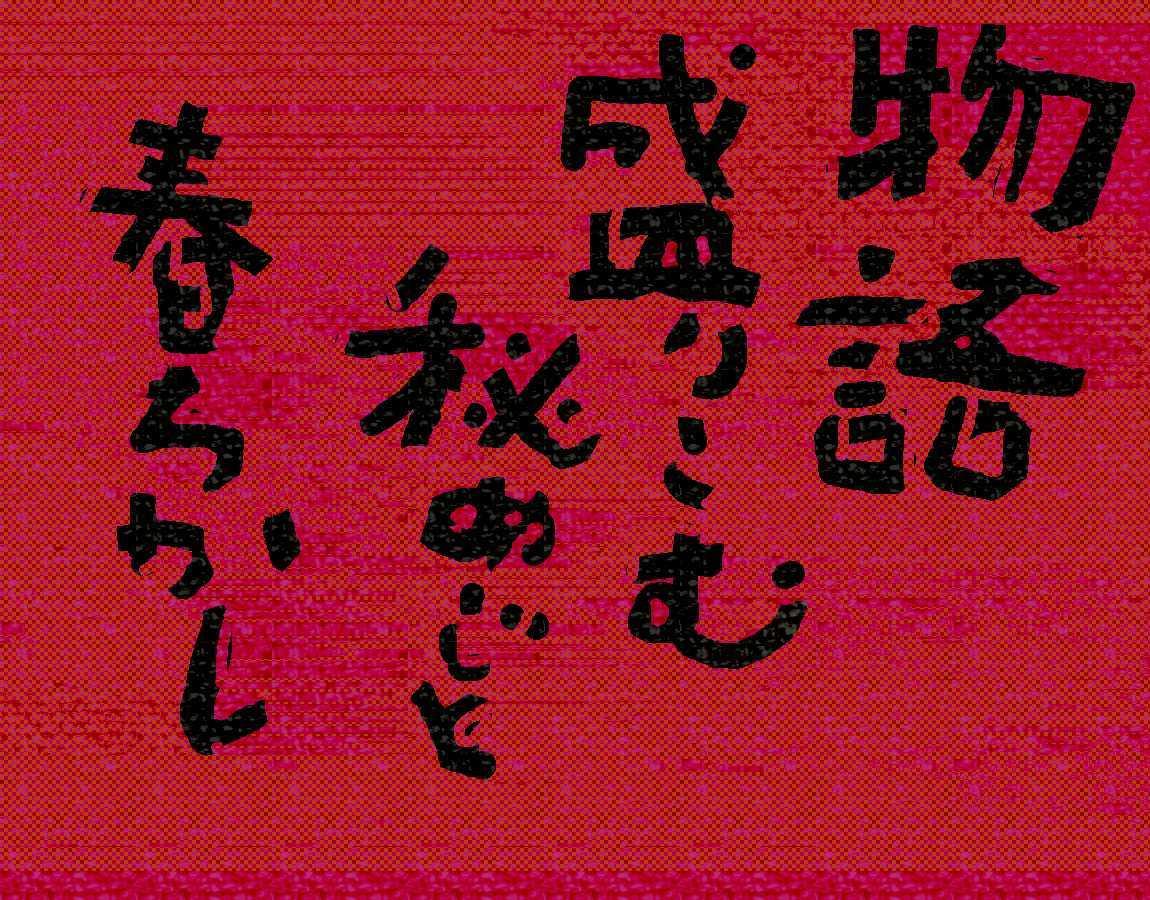 f0117041_06074547.jpg