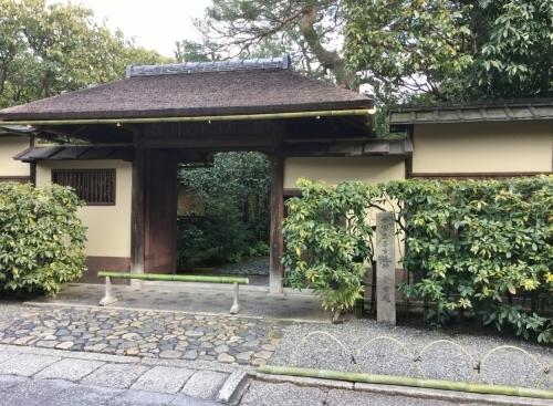 京都の旅'19 その2_e0326953_21211984.jpg