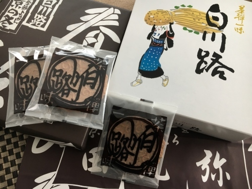 京都の旅'19 その2_e0326953_21221421.jpg