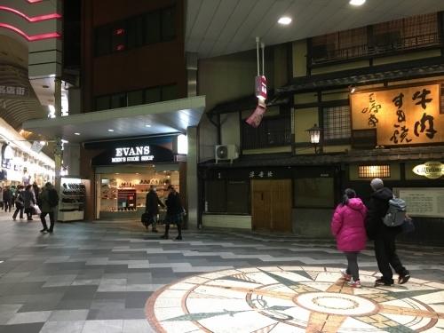 京都の旅'19 その2_e0326953_21232310.jpg