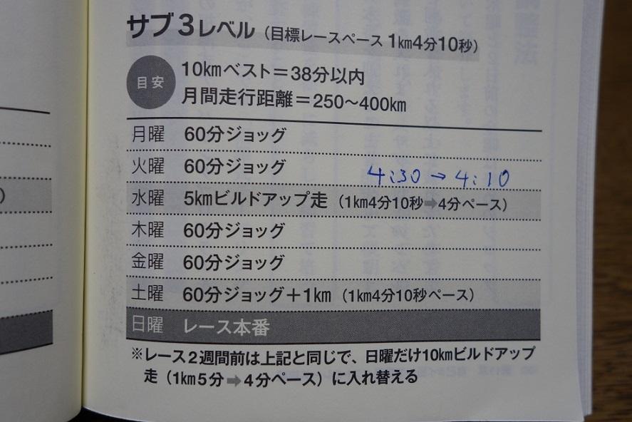 c0236857_16085840.jpg