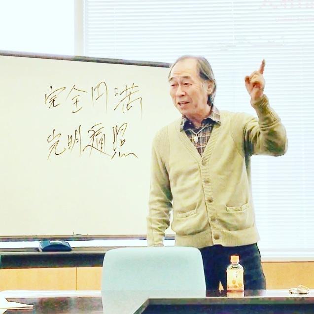 2019春バージョン「真理の東京研修」^_^_c0195362_22430561.jpeg