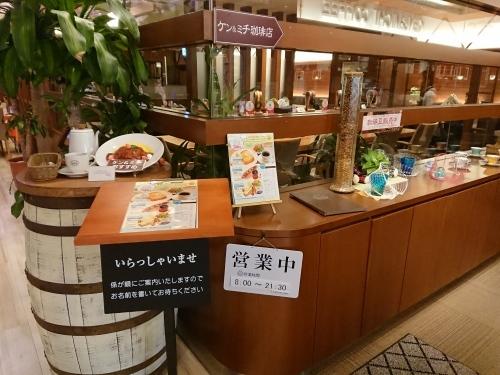 ケン&ミチ珈琲店 でワンコイン朝ご飯♪_c0100865_08203118.jpg