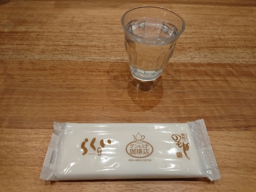 ケン&ミチ珈琲店 でワンコイン朝ご飯♪_c0100865_08221062.jpg