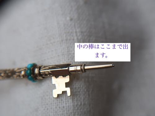 b0113868_11562155.jpg