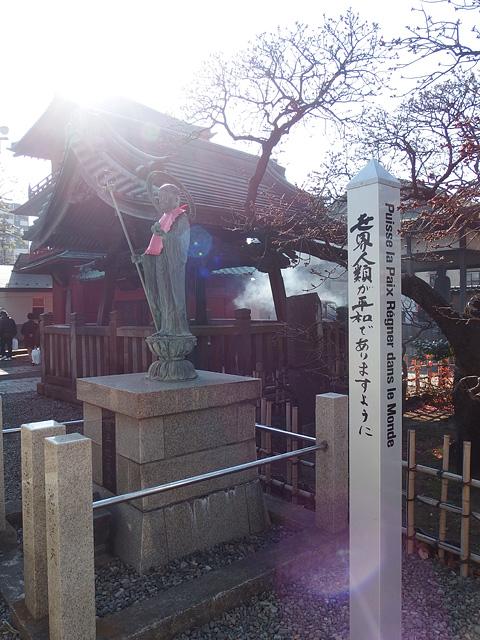 あけまして③:西新井大師で方位除けのお護摩祈願 (2019/1/20)_b0006870_1815272.jpg