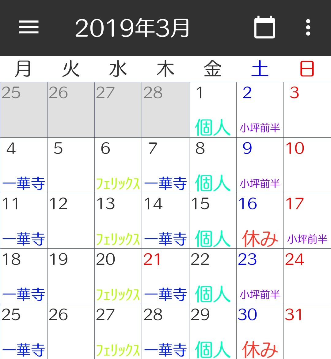 3月のじりき教室の募集を開始しました☆_c0366378_01411733.jpg