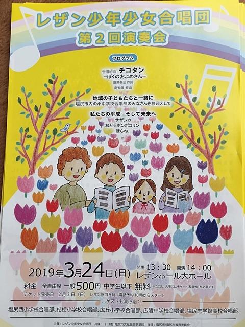 f0357487_20114062.jpg