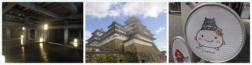突撃、姫路城_d0132289_14484050.jpg