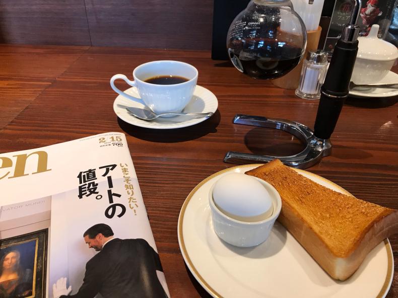 珈琲を飲みながら読むアートの話_f0378589_11353318.jpg