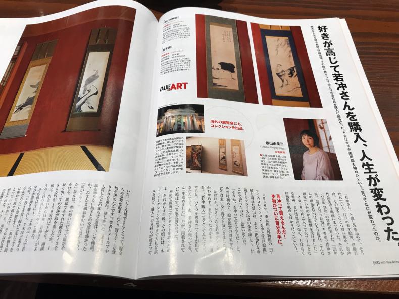 珈琲を飲みながら読むアートの話_f0378589_11452646.jpg