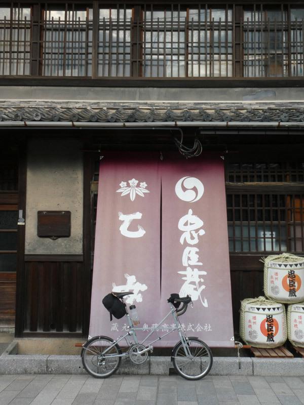 3回目のカキオコ 〜日生〜網干_d0383596_09574762.jpg