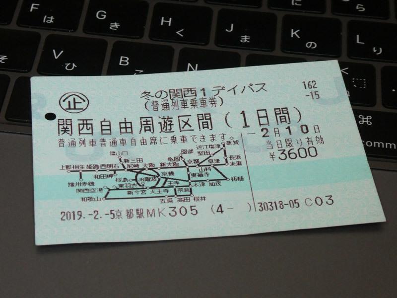 3回目のカキオコ 〜日生〜網干_d0383596_13425614.jpg