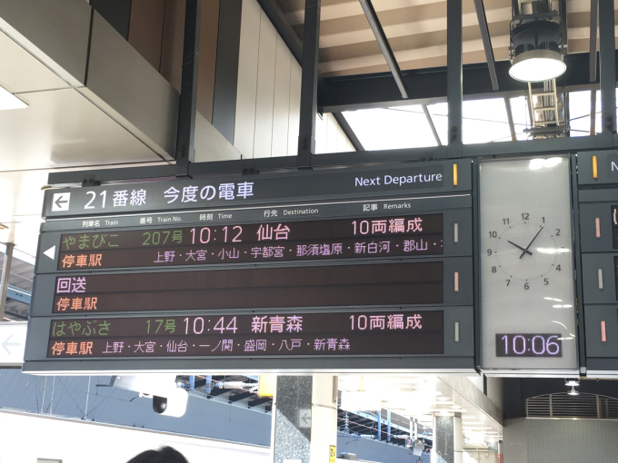 きょうの東京は意外と暖かいですよー☀️_c0162404_10142204.jpg