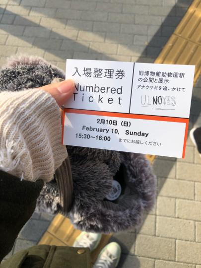 旧博物館動物園駅_e0001906_15060254.jpg