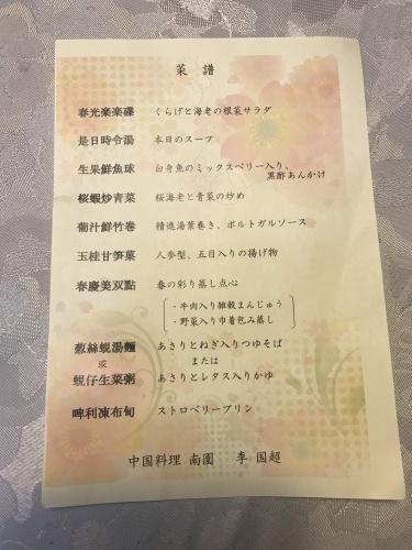 2年ぶりの再会_e0366006_20090414.jpg