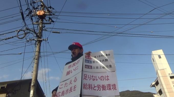 国を決めたことしかやらないなら自治体ではない いのち、くらし、平和を守る広島市長を誕生させよう_e0094315_19020537.jpg