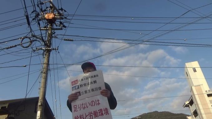 国を決めたことしかやらないなら自治体ではない いのち、くらし、平和を守る広島市長を誕生させよう_e0094315_19023245.jpg
