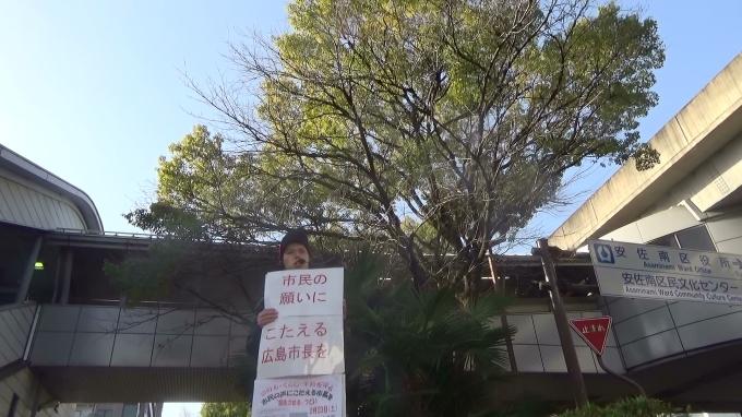 国を決めたことしかやらないなら自治体ではない いのち、くらし、平和を守る広島市長を誕生させよう_e0094315_19393351.jpg