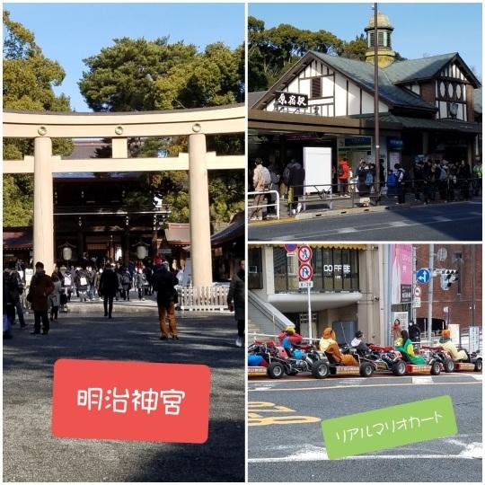 東京_a0112220_08403239.jpg