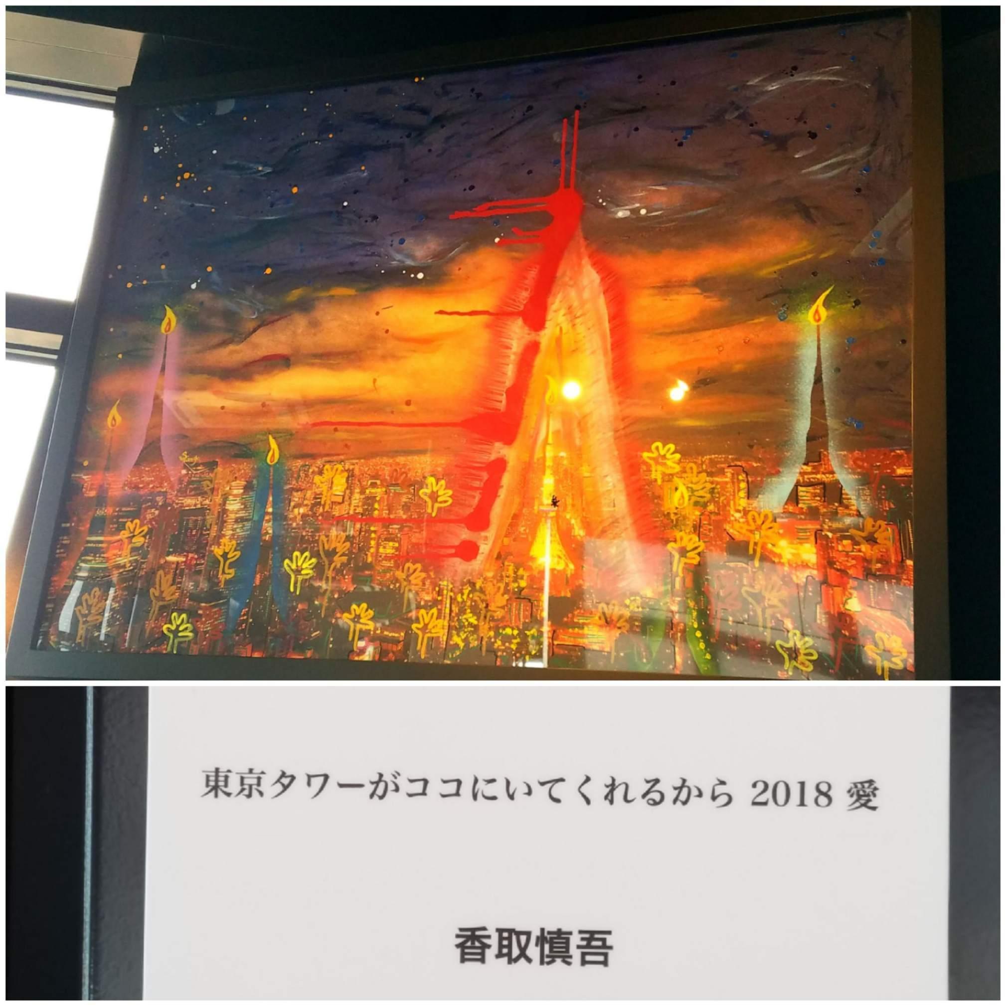 東京_a0112220_08403771.jpg
