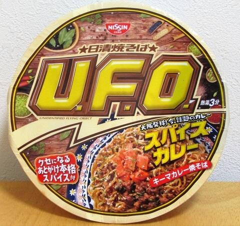 U.F.O. キーマカレー焼きそば~そっちのせいよ_b0081121_06161080.jpg