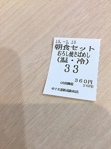 b0091423_19184034.jpg