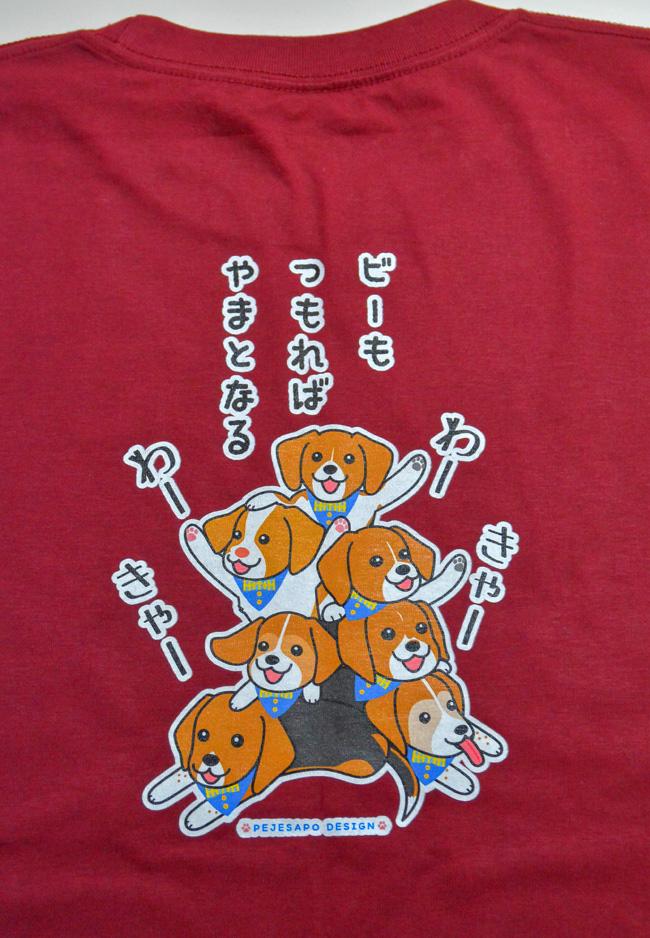 ビーつもTシャツ_d0102523_1321387.jpg