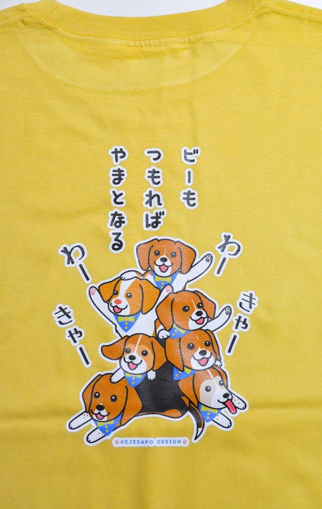 ビーつもTシャツ_d0102523_1324163.jpg