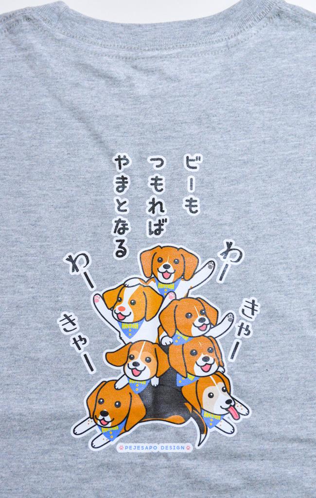 ビーつもTシャツ_d0102523_1325172.jpg